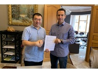 Streamer has entered into a license agreement with the Chinese company Wuhan Shuiyuan
